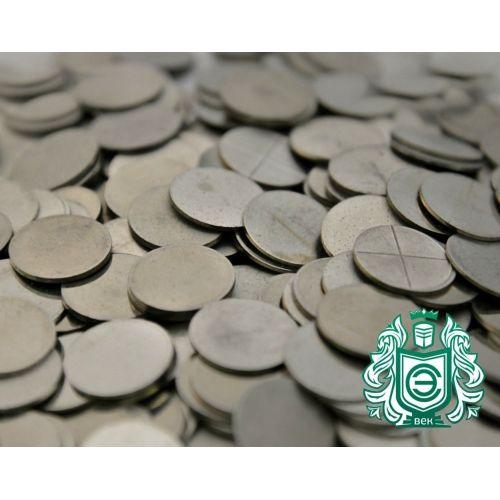 Nickel Ni 99,9% élément métallique pur 28 Monet 10gr-5kg fournisseur,  Les catégories