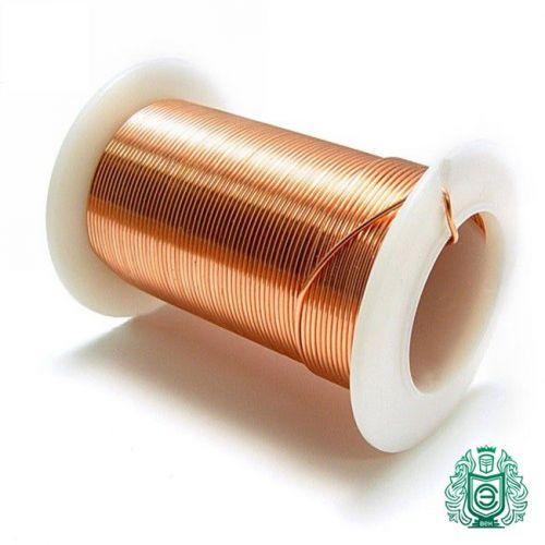 2-200 mètres de fil de cuivre Manganin Ø 0.2mm 2.1362 Fil émaillé CuMn12Ni, fil artisanal, cuivre